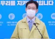 """진주 기도원서 34명 감염… BTJ 열방센터 방문자 """"검사거부"""""""