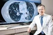 [건강한 가족] 국내선 병명도 없던 간질성 폐 질환 치료에 이정표 세웠다
