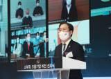日 수출규제 뚫은 한국 경제 밀알 '소부장 으뜸<!HS>기업<!HE>' 22곳 면면
