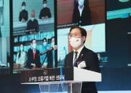 日 수출규제 뚫은 한국 경제 밀알 '소부장 으뜸기업' 22곳 면면
