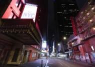 """파우치 """"올해 가을엔 브로드웨이 극장가 다시 열 수 있을 것"""""""