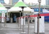BTJ열방센터 경기도 방문자 67%가 미검사…경기 147명 확진
