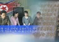 """법원 """"탈북민 실명 밝히며 탈북 과정 책으로 만든 건 위법"""""""