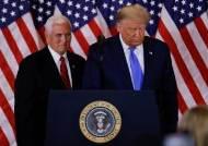 트럼프 탄핵만 2번? ···가결 땐 4년 뒤 대선 재도전 길 막힌다