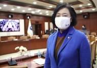 나경원과 예능 대결 박영선,'개천용 시리즈'로 선거 시동?