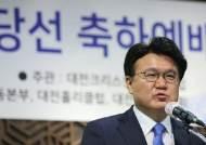 '6인 식사' 황운하 방역·김영란법 논란…대전경찰청이 수사한다