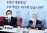 """'중대재해법' 항의한 재계···주호영 """"합의 안해줬다"""" 진땀 해명"""