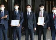 故김홍영 검사 폭행 혐의 부장검사 첫 형사 재판