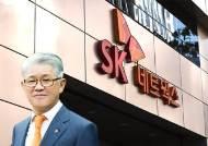 기부왕의 비자금 조성?…SK 맏형 최신원 회장의 이중 행보 드러나나