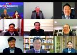 한·중 수교 30주년 준비위 출범