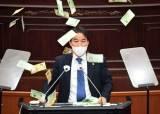 """""""선거 전 축의금은 매표행위"""" 의회서 200만원 뿌린 與 송순호"""