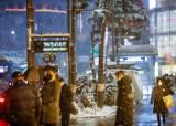 퇴근길 직전 퍼부은 눈…서울 서초 3시간만에 6.4㎝ 쌓였다