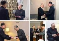 """북한 기념행사가 열병식?…북 """"당 대회 기념행사에 원로 초청"""""""