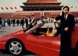 중국 최초의 페라리 소유자, 뭐 하는 사람이길래