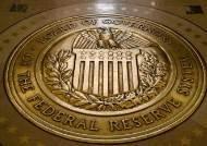 美 금리인상·양적완화 축소?…연방은행 총재들 말 달라졌다