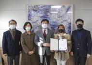 계명문화대학교, 국제청소년리더 교류지원사업 장관상 수상
