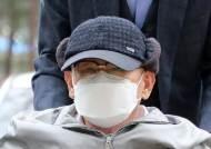 신천지 이만희, 감염병법 위반 '무죄'…앞으로 명단 공개 거부해도 처벌 안받나?