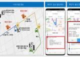 코로나 걱정 그만…대중교통 안심앱 '마이티' 선보여