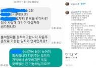 500만원 상금 나눈 장성규, 부정청탁 혐의로 경찰 조사