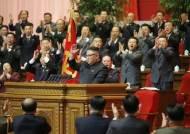 """김정은, 결론은 """"핵전쟁 억제력""""…핵 무력 증강 고수"""