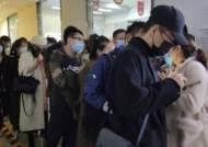 中 '달걀껍질 아파트' 파장···혹한기 40만명 거리 내몰릴 판