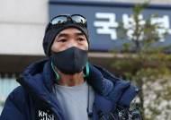 """""""北의 공무원 피살, 정보공개하라"""" 공무원 유족, 행정소송"""
