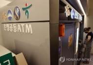카카오뱅크·케이뱅크·토스, ATM 수수료 '무료' 6개월 연장