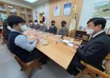 """""""활동 공간 부족"""" 고교생 제안에 """"학교 밖 배움터 11곳 조성"""" 답한 교육감"""