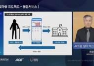 'ACE를 넘어 혁신으로' 삼육대 대학혁신지원사업 성과포럼