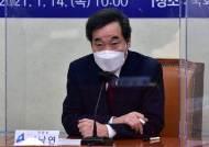 """이낙연 """"11월 집단면역 앞당겨 단풍놀이라도…소박한 국민 욕망"""""""