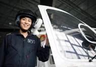 영화 배우보다 더 인기, 中 여성 파일럿의 정체