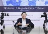 """삼성바이오로직스 """"CMO 해외 생산공장 확보, 글로벌 사업 무대 넓힐 것"""""""