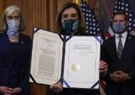 """펠로시, 트럼프 탄핵안 공식 서명 """"누구도 법 위에 있지않다"""""""