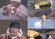 '나혼자산다' 빙어낚시 연천行 박나래·기안, 생고생 겨울여행