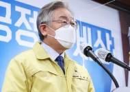 """이재명 """"기재부 게으른 것 아니냐""""…홍남기 또 '반기'들다 '백기'?"""