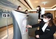 KT, 대구 메리어트 호텔&레지던스에 인공지능 서비스 제공