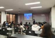 서경대학교 '금융전문가 양성과정' 개설…실무형 인재 양성 박차