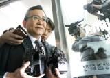 이규원 '김학의 불법 출금' 의혹···2년째 뭉개는 親정권 검사들