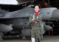 여군 첫 '전투기 박사' 나왔다···전술무기교관 1호 부부 탄생