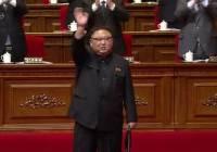 [속보] 북한, 어제 평양서 당대회 경축공연…김정은 참석