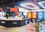 [2021 고객이 가장 추천하는 브랜드 대상] 시그니처 커피 메뉴와 고품질 시즌음료로 인기