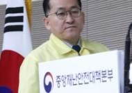"""차규근측 위법 방어 보고서에도 """"김학의 긴급 출금 불가능"""""""