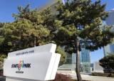 인천스타트업파크·인천대 등 협업 '스케일업 챌린지랩' 1차년도 사업 매듭