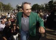 마스터스 우승자 앙헬 카브레라 폭행·절도·협박 혐의 체포
