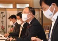 """文 정부 새해 첫 경제 진단 """"불확실성 여전하다…백신 기대"""""""