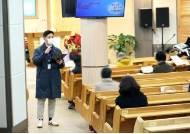 """[속보] """"집단감염의 15% 종교시설서 발생…집합금지 위반시 폐쇄명령"""""""