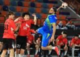 남자 핸드볼, 세계선수권 1차전 슬로베니아에 완패