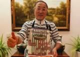 """中정법위 """"김치는 중국 문화유산…자신감 없는 한국의 피해망상"""""""