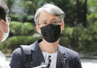 """""""박원순 성추행"""" 법원 판단 논란…""""별건인데 단정""""vs""""사법부 모욕"""""""