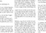 """반민정, <!HS>조덕제<!HE> 구속에 """"6년 고통…피해자들 희망 되고 싶다"""""""